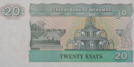 Image of Myanmar 20 kyat note
