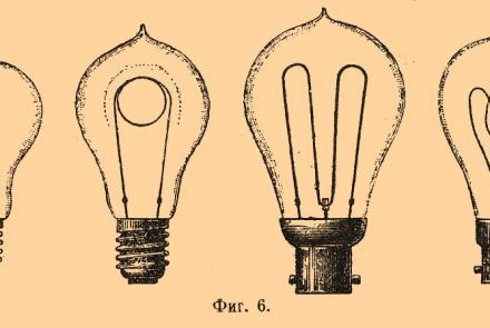 lightbulb_