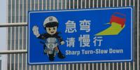 "Beijing traffic sign ""Sharp Turn - Slow Down"""