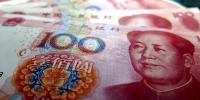 Image: 100 yuan notes